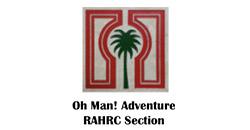 Ras Al Hamra Recreation Centre