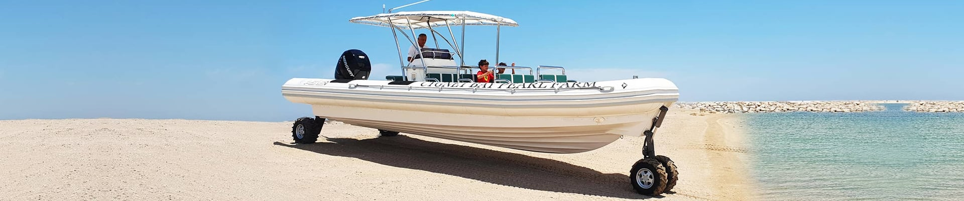 Amphibious-Transport-9.8m-Boats