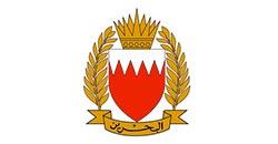 Bahrain-Defence-Force